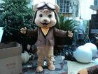 Dog Mascot Costume S...