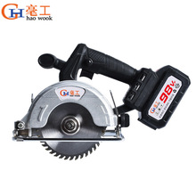 цена на 98VF Electric Saw Circular Woodworking Blade for Wood 6000mAh Circular Saw Tools Wood Cutter 45° Bevel 30mm Cuttiing Depth