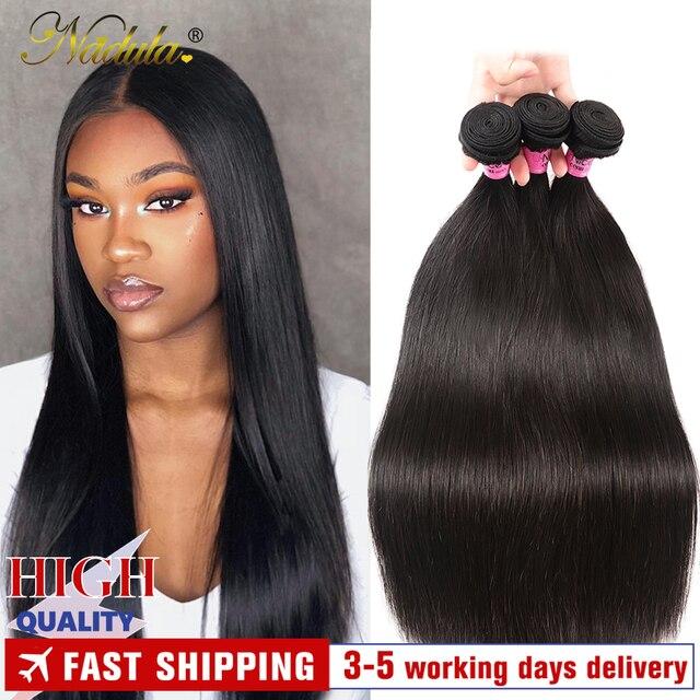 $ US $48.91 Nadula Hair 3Bundles/4 Bundles Brazilian Straight Hair Bundles 100g/pc Remy Human Hair Extensions Natural Color Hair Weave
