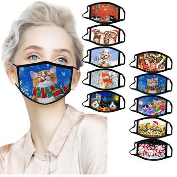 Maski z nadrukiem świątecznym do ochrony twarzy maski na zewnątrz odporne na kurz zmywalne maski dla dorosłych maski Lavables wielokrotnego użytku tanie i dobre opinie CN (pochodzenie) NONE Face Mask Mouth Mask Reusable Face Mask Washable Reusable Face Mask Masque PM2 5 Mask Face Kids Mask
