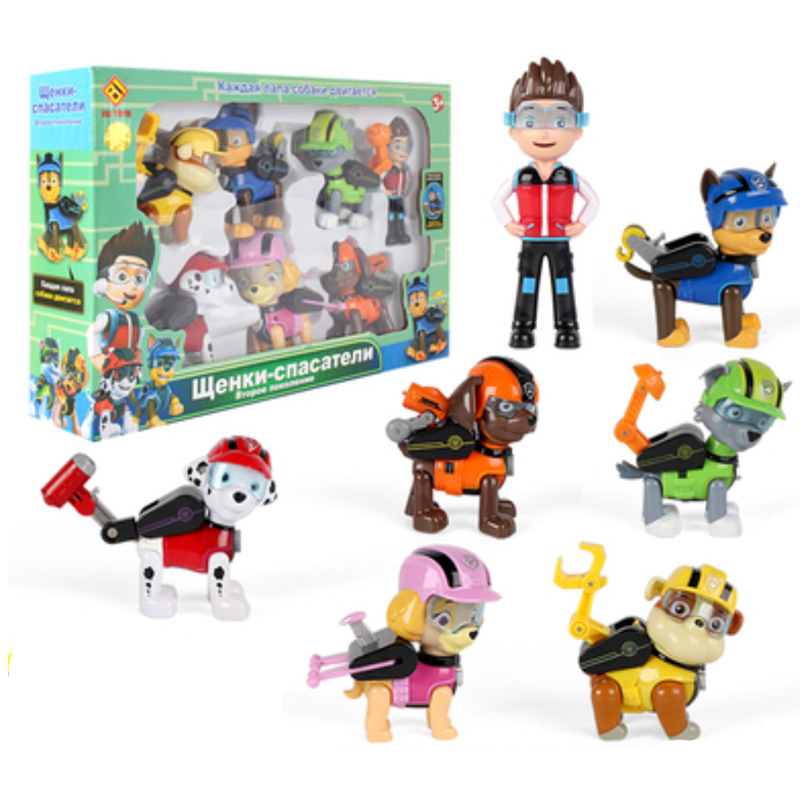 Hot 7pcs/set Paw Patrol Dog Puppy Anime Figure Skate Canine Action Figure Model Toys For Kids Gifts