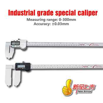 Oil Seal Groove Digital Caliper Precision Industrial Measuring Calipers Stainless Steel Measuring Tools 0-300MM 0-500MM - DISCOUNT ITEM  41 OFF All Category
