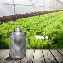 Filtro de carbón hidropónico filtro de carbón activado planta de carbón interior Filtro de escape de aire de algodón purificador de aire partes