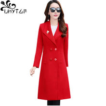 UHYTGF 2019 women's coats new fashion double-breastednew autumn winter wool coat lapel Slim casual female long woolen jacket 629(China)