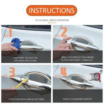 1PCS HGKJ-23-20ml Chrome Plate Retreading Agent  Powerful All-Purpose Rust Cleaner Spray Derusting Spray Car Spray Cleaner 2
