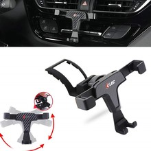 (3.5-6.0 Inches Phone) For Toyota C-HR Accessories 2016-2019 Car Air Vent Mount Cradle Holder Stand for Mobile Cell Phone GPS car air vent mount cradle holder stand for smart mobile cell phone gps 10166
