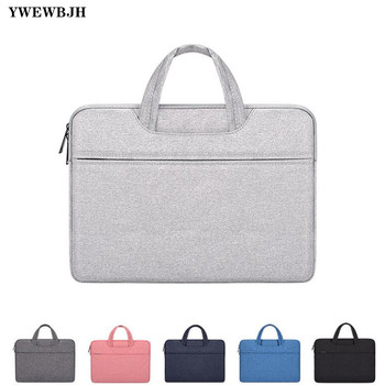 15 6inch multifunction shoulder laptop bag usb charger for macbook 13 15 inch notebook bag anti theft computer bags for men Laptop Bag 13.3 15.6 14 inch Waterproof Notebook Bag Sleeve For Macbook Air Pro 13 15 Computer Shoulder Handbag Briefcase Bag