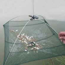 Купить рыболовная снасть паук на Алиэкспресс