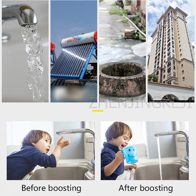 Home Use Fully Automatic 220V Inverter Booster Pump Water Pipe Low Power Mute Efficient Constant Pressure Self-priming Pump