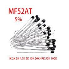 100pcs MF52 B 3950 MF52AT NTC Thermistor Thermal Resistor 5% 1K 2K 3K 4.7K 5K 10K 20K 47K 50K 100K