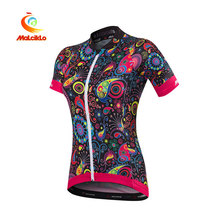 Women's Short Sleeve Cycling Jersey Floral Botanical Bike Jersey Top Breathable Quick Dry Cycling Clothing Wear with Back Pocket raglan sleeve botanical peplum top