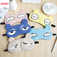 New Cute Face Eye Protection shade Shading Sleep Cotton Goggles Mask Cover Health Care Ice Bag Include
