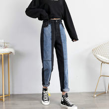 Черные синие женские джинсы с вышивкой весна 2020 высокой талией