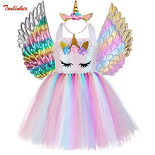 Mädchen Einhorn Kostüm Kleid Phantasie Up Kinder Regenbogen Tutu Party Kleider Prinzessin Cosplay Dressing Up Mit Stirnband Flügel Halloween(China)