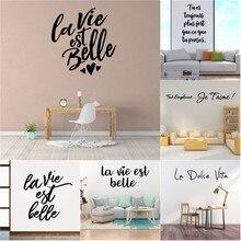 Adesivo de parede bonito phrase, adesivo de vinil para quarto, sala de estar, decalques de parede