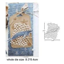 Вырубные штампы рыболовная сеть металлические трафареты для