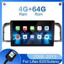 2 din Android 9,0 Auto Radio 9 zoll auto navigation GPS multimedia video player Für Lifan 620/Solano 2008 2009 2010 2011-2015 2DIN