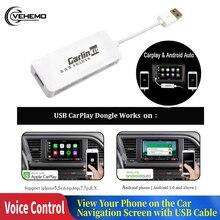 Универсальный Автомобильный ключ для навигации, Android, USB для Apple CarPlay
