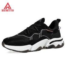 Humtto outdoor marathon trail спортивная обувь для мужчин мужские