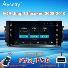 PX6車ラジオ1 dinアンドロイド10マルチメディアプレーヤーautoradioクライスラー/300C/ジープ/コンパス/ダッジ/グランド/チェロキーナビゲーションgps 4グラム