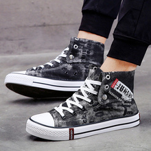Casual shoes men Canvas sneakers Superstar Brand High