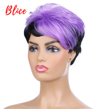 Blice Synthetic Hair Wigs Short Natural Wavy Wigs For Women Free Shipping Heat Resistant Mix Color 1B/Purple Wig