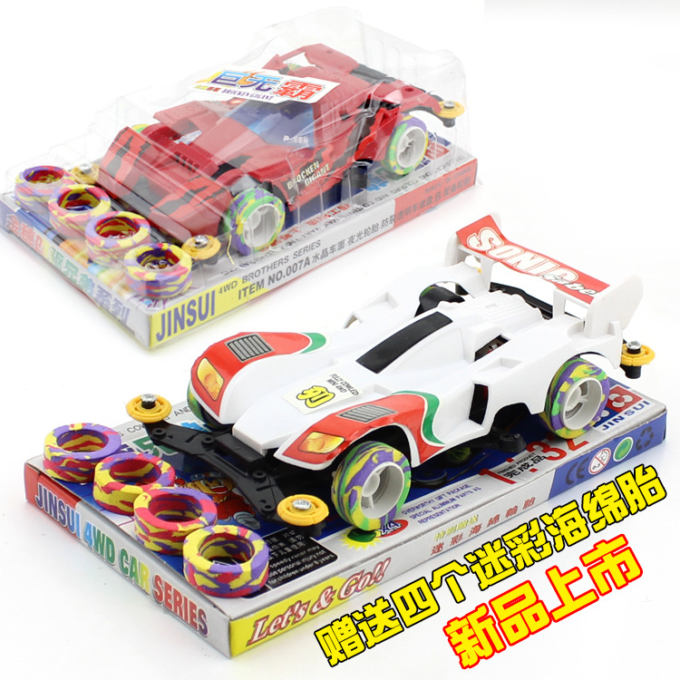 Stall Hot Selling Toy High-Speed Race Car Model With Motor Electric Buggies Children Electric Race Car Toy