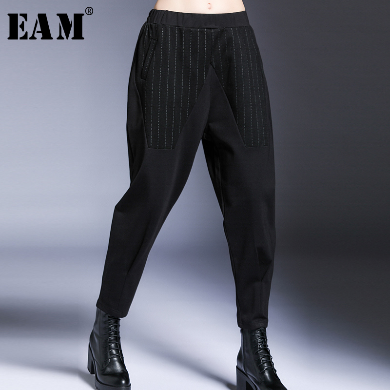 [EAM] High Elastic Waist Striped Trousers New Loose Fit Harem Pants Women Fashion Tide All-match Spring Autumn 2019 1B235