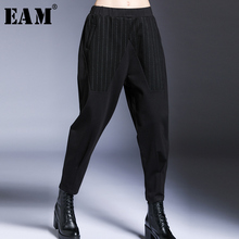 [EAM] High Elastic Waist Striped Trousers New Loose Fit Hare