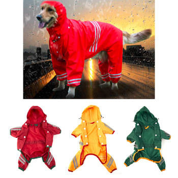 New 3 Colors 5 Size Pet Dog Puppy Cat Glisten Bar Hoody Waterproof Rain Raincoat Jacket Clothes image