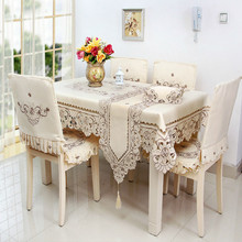 1PC Gray Retro Jacquard Waterproof Table Cloth Pastoral Floral Dust Proof Cover Embroidered Rectangle Polyester Tablecloth