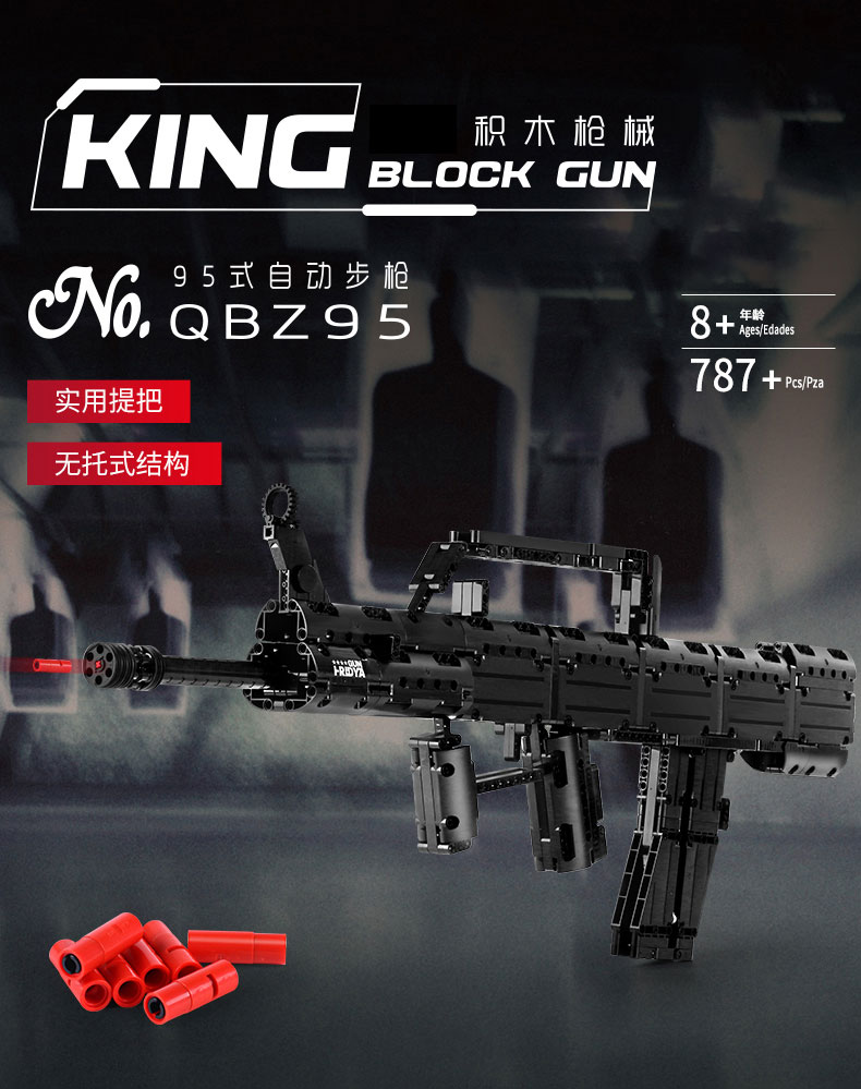 MILITARY MOULD KING 14005 Type 95 Automatic Rifle