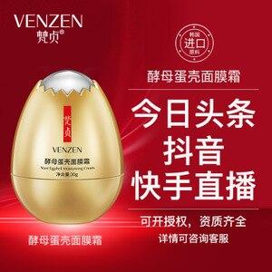 Хан Чан лица протирать 100 шт. тонкий мягкий хлопок слоеный Увлажняющий Очищающий хлопок нежный питательный xie zhuang jin производитель