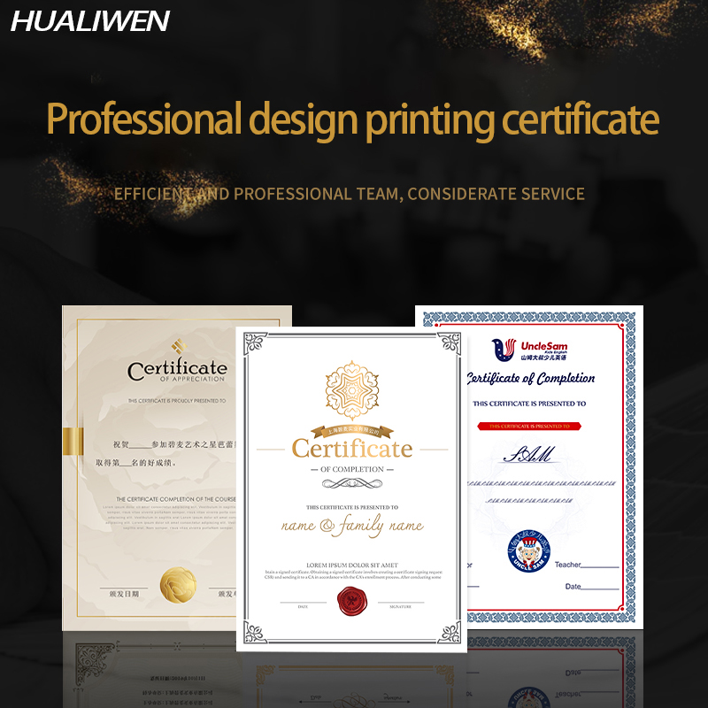 20 Sheets Blank Copy Paper Description View More A4 Printing DIY Certificates Of Honor