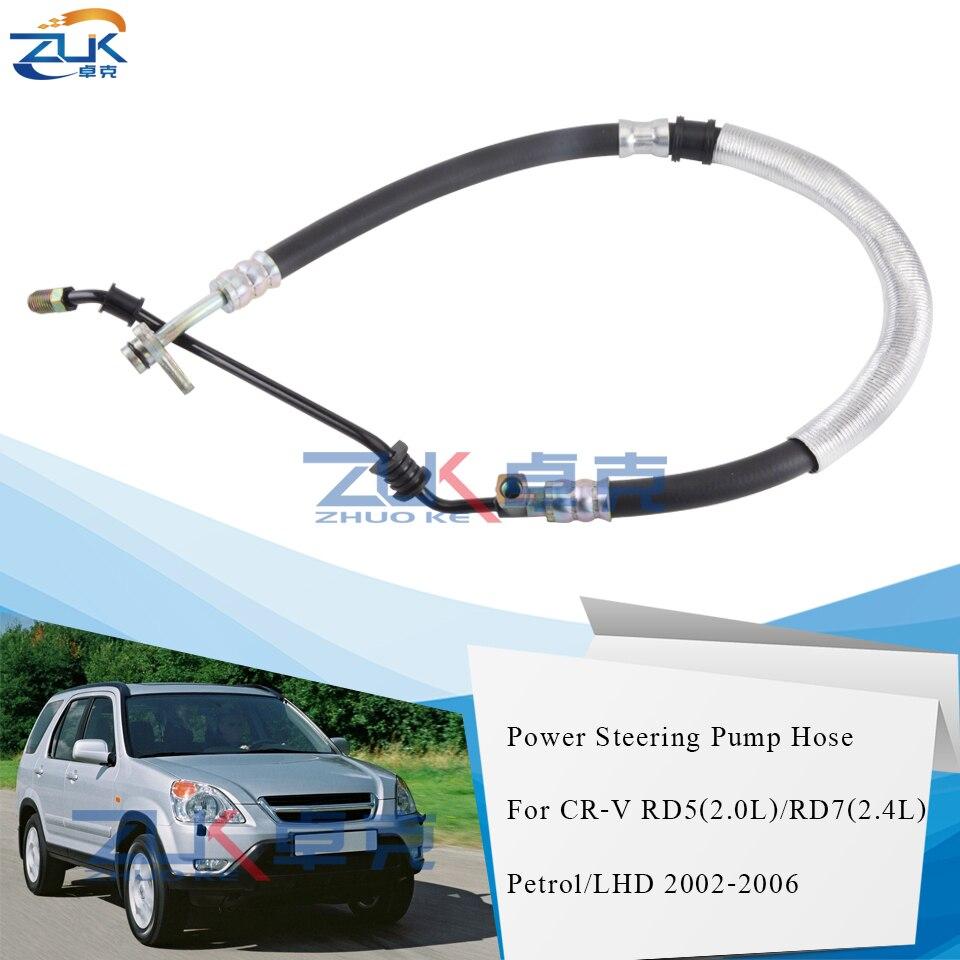 Pompe de Direction Assistée Pression D'alimentation Tuyau Tube Pour HONDA CRV RD5 RD7 2002 2003 2004 2005 2006 2.0L 2.4L Essence Modèle 53713-S9A-A03