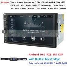 DSP IPS 2 Din 7 дюймов Восьмиядерный Универсальный Android 10,0 4 Гб ОЗУ автомобильное радио стерео GPS навигация WiFi 1024*600 сенсорный экран 2din без DVD