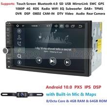 DSP IPS 2 Din 7Octa çekirdek evrensel Android 10.0 4GB RAM araba radyo Stereo GPS navigasyon WiFi 1024*600 dokunmatik ekran 2din hiçbir DVD