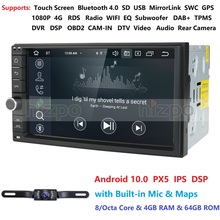 Dsp Ips 2 Din 7octa Core Universele Android 10.0 4Gb Ram Auto Radio Stereo Gps Navigatie Wifi 1024*600 Touch Screen 2din Geen Dvd