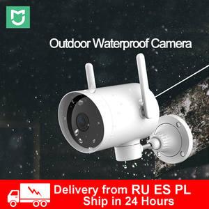 2020 Xiaomi Outdoor Camera Waterproof IP66 WIFI Smart Webcam 270 Angle 1080P IP Cam Dual