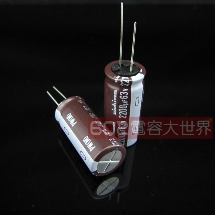 10PCS NEW NICHICON PW 63V2200UF 18X40MM Electrolytic Capacitor 63V 2200UF High Frequency Long Life 2200uF/63V