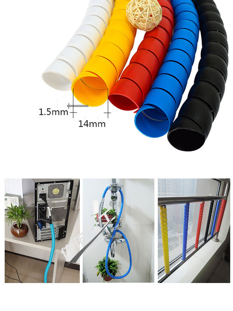 Band Sleeving-Tube Pipe-Wire-Sleeves Spiral-Wrap Winding New 2M Flame-Retardant 10mm/14m
