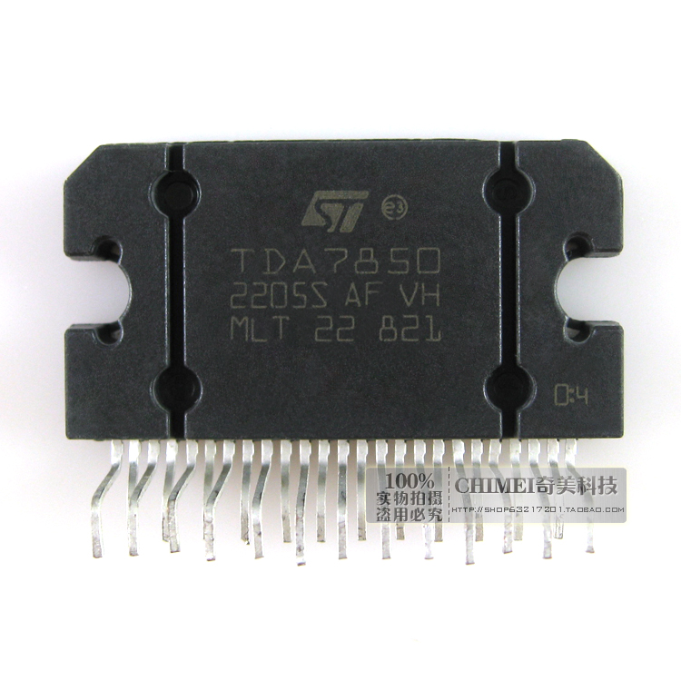 Free Delivery. TDA7850 <font><b>TDA7850H</b></font> auto car audio power amplifier IC chip image