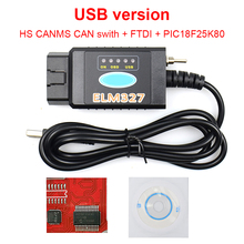 ELM 327 USB Bluetooth Works on Forscan For F*ord HS CAN /MS CAN V1.5 car OBD2 diagnostic Tool ELM327 USB FTDI chip