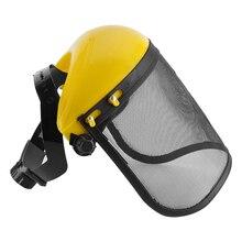 Защитный шлем шляпа с полным лицом сетки козырек для лесозаготовки кусторез лесная защита маска газонокосилка защитный колпачок