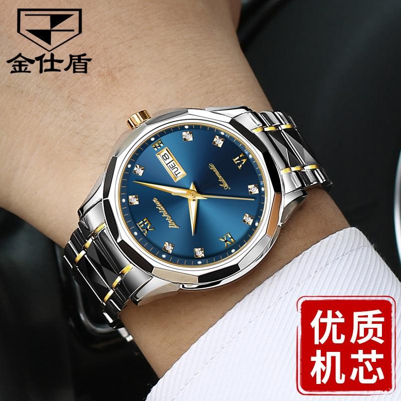 JSDUN marque montre entièrement automatique analogique montre affaires montre tungstène acier matériel fabriqué en chine mouvement hommes montre hommes