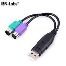 Adaptateur USB PS2, séparateur USB mâle vers PS/2 femelle, câble d'extension de convertisseur PS2, Scanner de codes-barres KVM PS/2 vers USB