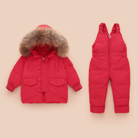 Baby Down Jacket Sets for girls Winter hooded Snowsuits Down Jackets for girls outwear Kids clothes Winter Children's Snowsuits