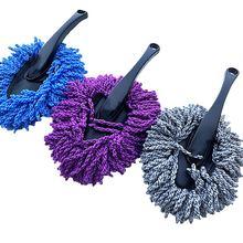 НОВАЯ щетка для мытья автомобиля из микрофибры пыления инструмент