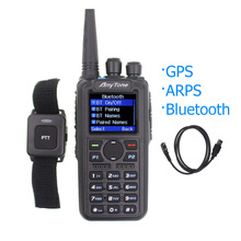 Anytone AT D878UV Plus DMR Radio VHF 136 174MHz UHF 400 470MHz GPS APRS Bluetooth Walkie Talkie Ham Radio Station with a Cable