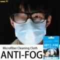 Анти-туман салфетка для очистки линз очков очки ткань многоразового использования до 600 раз Анти-туман очки уход за кожей лица Очиститель ма...